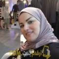 أنا لمياء من الأردن 28 سنة عازب(ة) و أبحث عن رجال ل المتعة