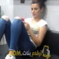 أنا نورهان من العراق 25 سنة عازب(ة) و أبحث عن رجال ل الحب