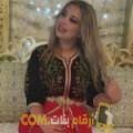 أنا زينب من تونس 28 سنة عازب(ة) و أبحث عن رجال ل الصداقة