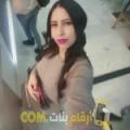 أنا سمرة من اليمن 24 سنة عازب(ة) و أبحث عن رجال ل الحب