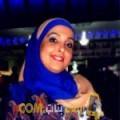 أنا نجوى من الجزائر 31 سنة مطلق(ة) و أبحث عن رجال ل الزواج