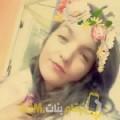 أنا رانية من المغرب 19 سنة عازب(ة) و أبحث عن رجال ل الحب