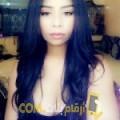 أنا نور الهدى من الأردن 24 سنة عازب(ة) و أبحث عن رجال ل المتعة