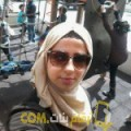 أنا شادية من اليمن 28 سنة عازب(ة) و أبحث عن رجال ل التعارف