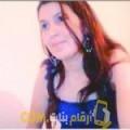 أنا فضيلة من تونس 34 سنة مطلق(ة) و أبحث عن رجال ل الزواج