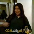 أنا حفصة من ليبيا 27 سنة عازب(ة) و أبحث عن رجال ل الحب