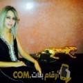 أنا نورهان من لبنان 26 سنة عازب(ة) و أبحث عن رجال ل الحب