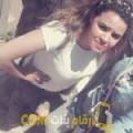 أنا مونية من الأردن 24 سنة عازب(ة) و أبحث عن رجال ل المتعة