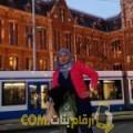 أنا ناريمان من المغرب 29 سنة عازب(ة) و أبحث عن رجال ل التعارف