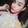 أنا زهيرة من فلسطين 20 سنة عازب(ة) و أبحث عن رجال ل الحب