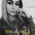 أنا نادين من الأردن 20 سنة عازب(ة) و أبحث عن رجال ل الدردشة