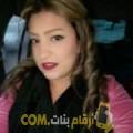 أنا رقية من سوريا 26 سنة عازب(ة) و أبحث عن رجال ل الدردشة