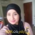 أنا زهور من سوريا 24 سنة عازب(ة) و أبحث عن رجال ل المتعة