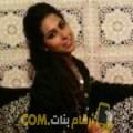 أنا هيفة من مصر 24 سنة عازب(ة) و أبحث عن رجال ل الزواج