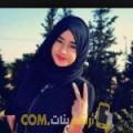أنا سورية من عمان 31 سنة عازب(ة) و أبحث عن رجال ل المتعة