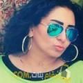 أنا نسيمة من عمان 30 سنة عازب(ة) و أبحث عن رجال ل الحب