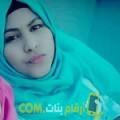 أنا فاطمة الزهراء من تونس 19 سنة عازب(ة) و أبحث عن رجال ل الزواج