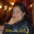أنا عالية من مصر 37 سنة مطلق(ة) و أبحث عن رجال ل الصداقة