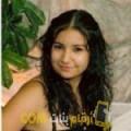 أنا لميس من مصر 25 سنة عازب(ة) و أبحث عن رجال ل الزواج