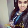 أنا نيسرين من مصر 24 سنة عازب(ة) و أبحث عن رجال ل الزواج
