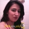 أنا حلوة من العراق 33 سنة مطلق(ة) و أبحث عن رجال ل الصداقة