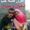 أنا كلثوم من اليمن 44 سنة مطلق(ة) و أبحث عن رجال ل المتعة