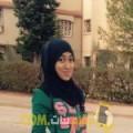 أنا ريحانة من البحرين 22 سنة عازب(ة) و أبحث عن رجال ل التعارف