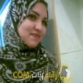 أنا سلطانة من لبنان 28 سنة عازب(ة) و أبحث عن رجال ل التعارف