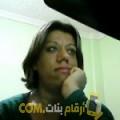 أنا توتة من المغرب 42 سنة مطلق(ة) و أبحث عن رجال ل التعارف