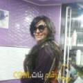 أنا مجدولين من عمان 38 سنة مطلق(ة) و أبحث عن رجال ل الصداقة