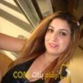 أنا دينة من ليبيا 28 سنة عازب(ة) و أبحث عن رجال ل الحب