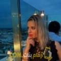 أنا آنسة من قطر 36 سنة مطلق(ة) و أبحث عن رجال ل التعارف