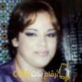 أنا صباح من المغرب 38 سنة مطلق(ة) و أبحث عن رجال ل الصداقة