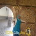 أنا كاميلية من اليمن 28 سنة عازب(ة) و أبحث عن رجال ل الزواج