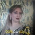 أنا ريتاج من العراق 38 سنة مطلق(ة) و أبحث عن رجال ل الزواج