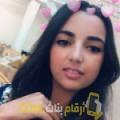 أنا روعة من قطر 21 سنة عازب(ة) و أبحث عن رجال ل الحب