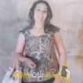 أنا لميس من المغرب 34 سنة مطلق(ة) و أبحث عن رجال ل الحب