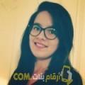 أنا شيماء من الكويت 38 سنة مطلق(ة) و أبحث عن رجال ل الحب