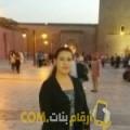 أنا حياة من الجزائر 35 سنة مطلق(ة) و أبحث عن رجال ل الصداقة