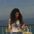 أنا عواطف من تونس 24 سنة عازب(ة) و أبحث عن رجال ل التعارف
