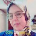 أنا سندس من الكويت 33 سنة مطلق(ة) و أبحث عن رجال ل الزواج