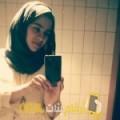 أنا آية من الأردن 21 سنة عازب(ة) و أبحث عن رجال ل الزواج