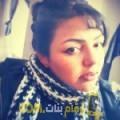 أنا حسنى من لبنان 24 سنة عازب(ة) و أبحث عن رجال ل الزواج