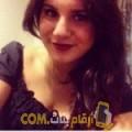 أنا هيام من سوريا 23 سنة عازب(ة) و أبحث عن رجال ل الصداقة