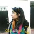 أنا حبيبة من عمان 26 سنة عازب(ة) و أبحث عن رجال ل المتعة
