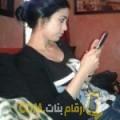 أنا إيناس من لبنان 33 سنة مطلق(ة) و أبحث عن رجال ل التعارف