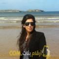 أنا أميمة من الكويت 31 سنة عازب(ة) و أبحث عن رجال ل الدردشة