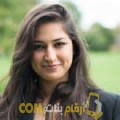 أنا إيمة من ليبيا 31 سنة عازب(ة) و أبحث عن رجال ل التعارف