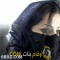 أنا عبير من تونس 33 سنة مطلق(ة) و أبحث عن رجال ل الزواج