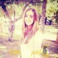 أنا ريهام من مصر 22 سنة عازب(ة) و أبحث عن رجال ل التعارف